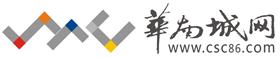 华南城网logo
